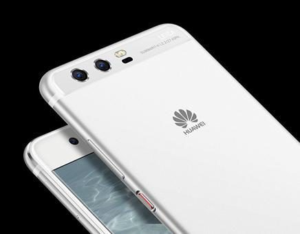 qissy coque huawei p10