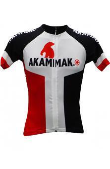 ▷ Avis Maillot cyclisme   Les Comparatifs et Tests des Meilleurs ... d34078fc780