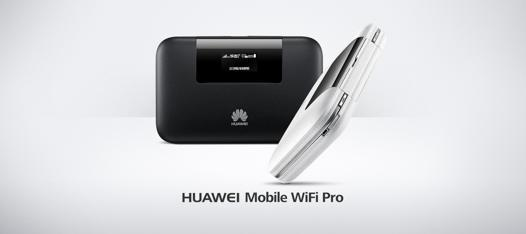 portable huawei