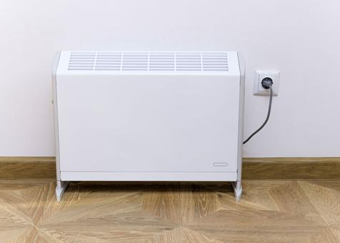 radiateur electrique economique