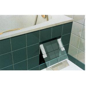 trappe de visite baignoire