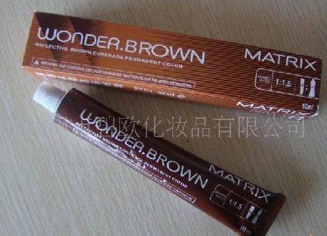 wonder brown